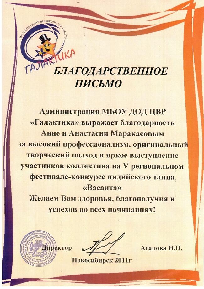 2012-02-14 00-58-29_0001