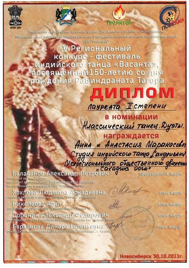 2012-02-14 00-59-31_0002