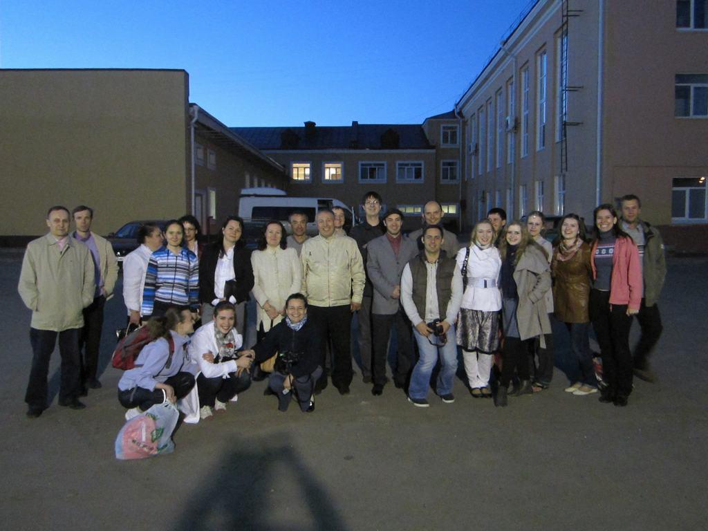 После концерта